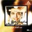 Abdel Fata7 El Greeny YouTube