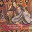 Oriental Woman Recordings 1931-1956