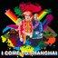 I Come to Shanghai