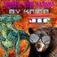 Knifa The Album