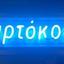 Avatar for Spirtokouto