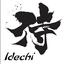 Avatar für Idechi