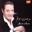 Medhat Saleh YouTube
