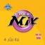 Free Mix 4