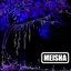 Meisha - The EP
