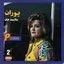 Molla Mammad Jaan - Persian Music