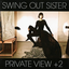 Swing Out Sister - Private View +2