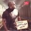 Mahmoud El Esseily YouTube