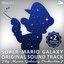 Super Mario Galaxy OST