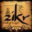 Zikr-Call of a Sufi