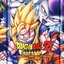 Dragon Ball Z Complete Song Collection Box ~ 最強音盤伝説 ~