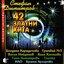 42 Golden Hits of Bulgarian Pop Music