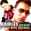 Kamlee 'DnB' Remix