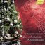 The Musial Advent Calendar