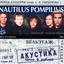 Наутилус Помпилиус аккорды и табулатуры для гитары