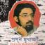 Prasun Mukherjee
