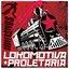 Lokomotiva Proletaria