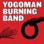Yogoman Burning Band (debut)