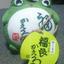 Avatar for nikki_chikero