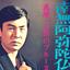 Avatar for yen-da