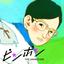 Avatar for tsukimotomakoto