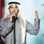 Saad Al Fahad