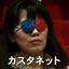 Avatar for yukigurasi