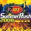 Z103.5's Summer Rush 2008