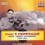 Mysore T. Chowdiah YouTube
