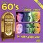 Best of 60's Persian Music Vol 1
