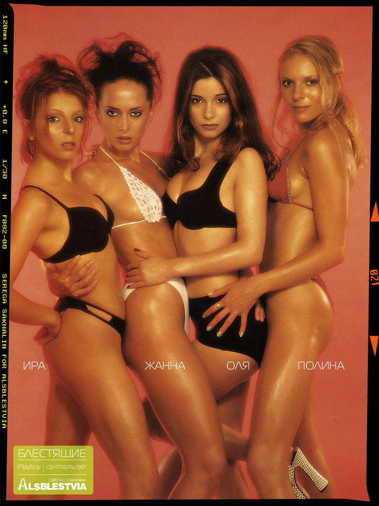 Playboy 09-1997