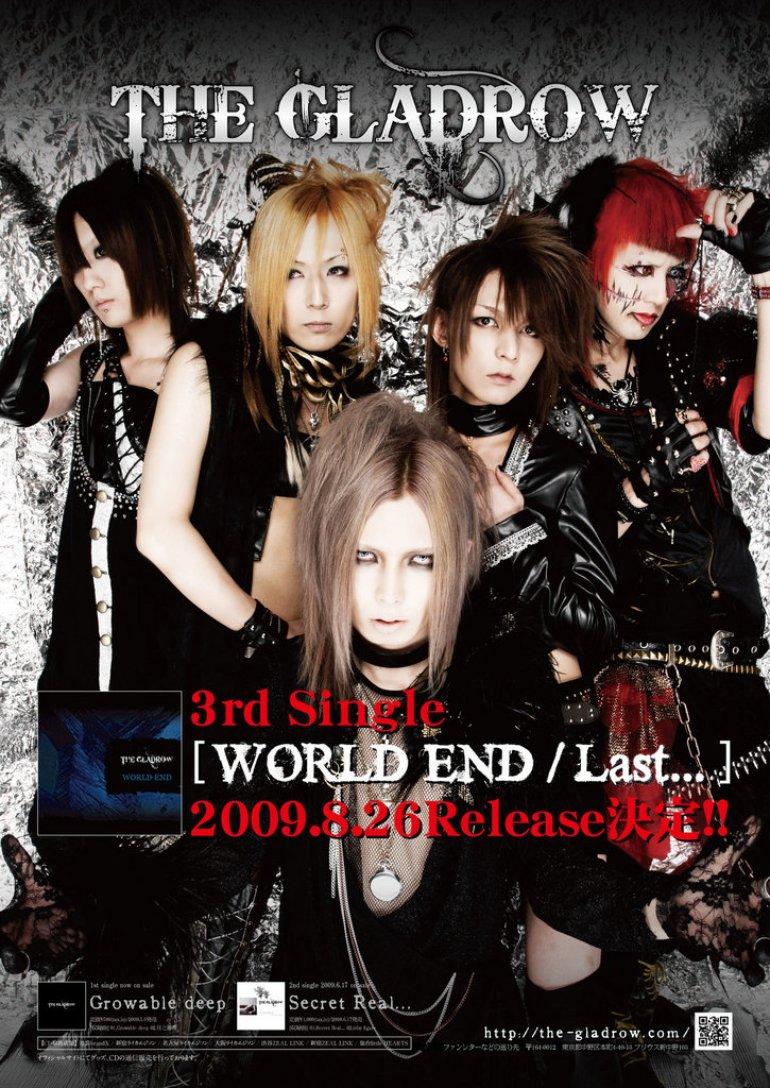[WORLD END/Last...]