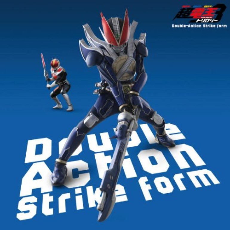 Double Action Strike Form