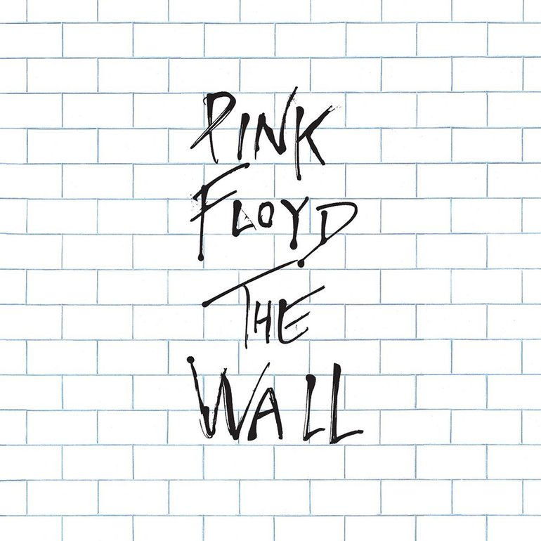 The Wall (high resolution png)