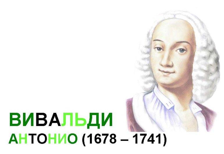 0008-008-Vivaldi-antonio-1678-1741