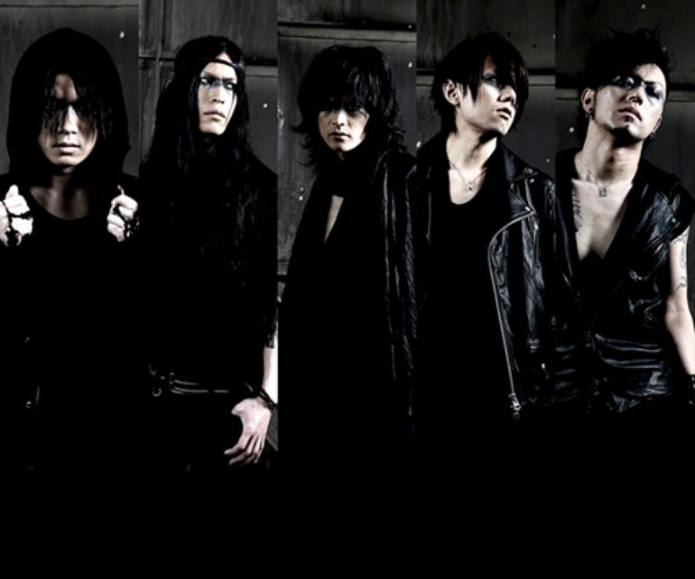 The Cry Against... / モノクローム