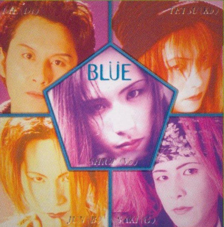 Blue SHIGE