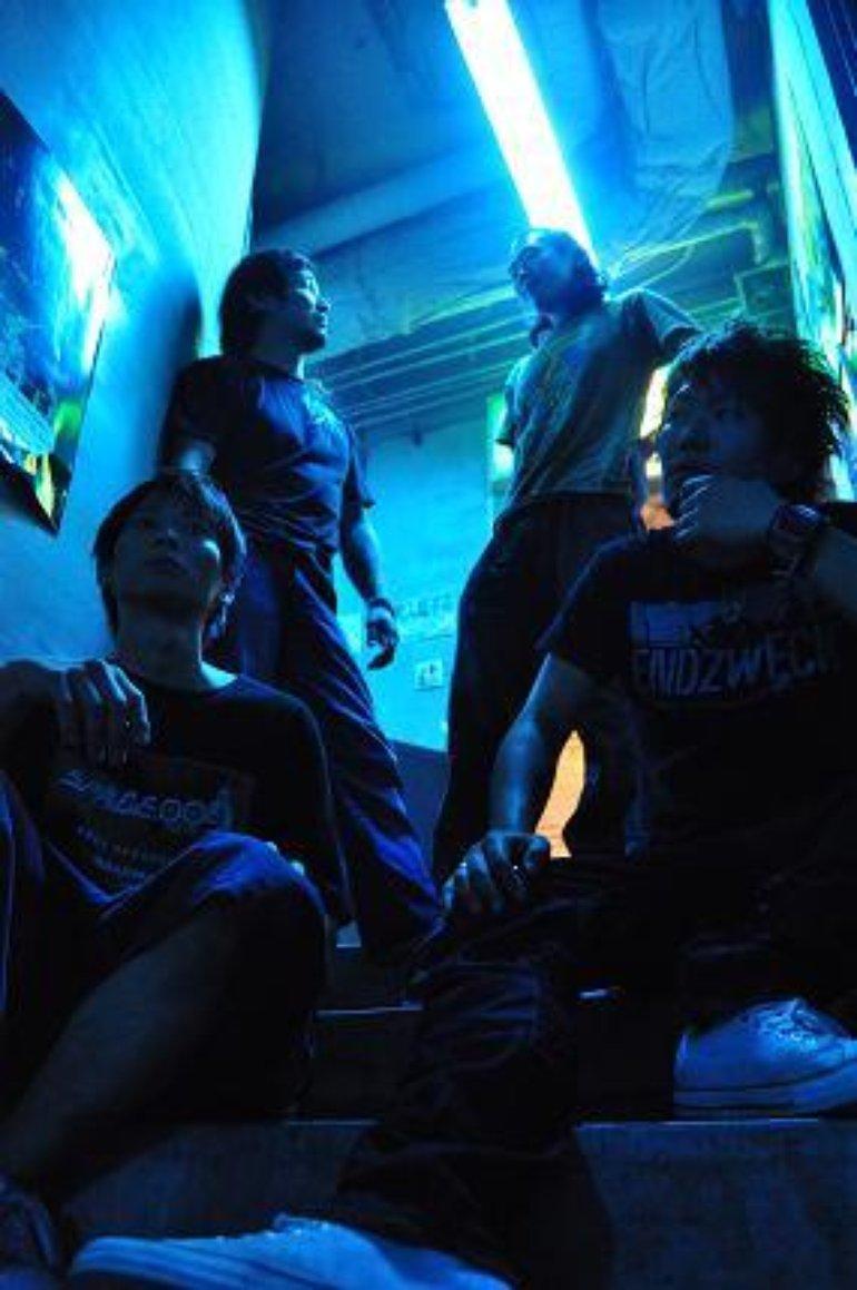 next (japanese punk band)