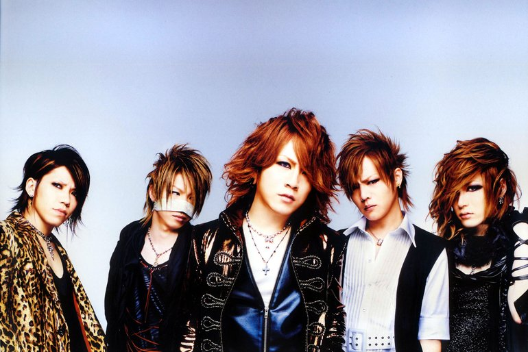 the GazettE - Neo Genesis #45 July