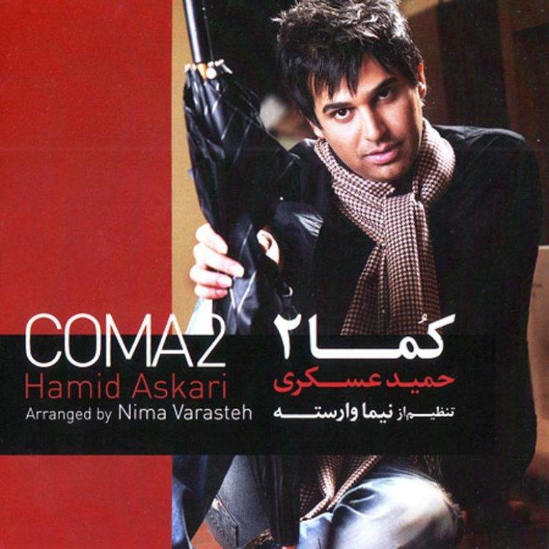Hamid Askari - Coma2 - Front Cover