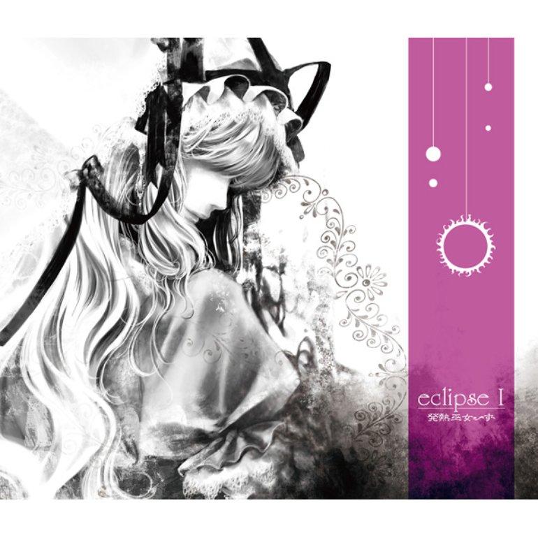 Hatsunetsumiko's - eclipse I - cover