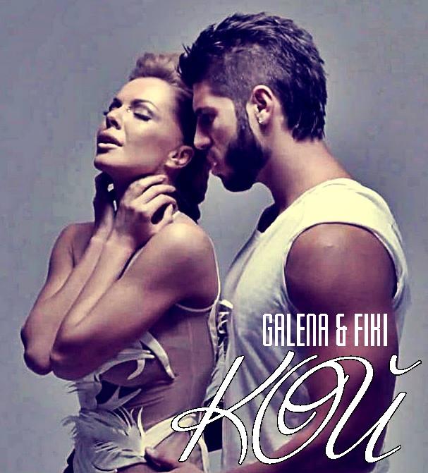 Galena & Fiki