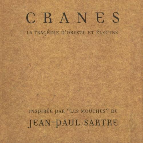 Cranes:Everywhere Lyrics   LyricWiki   FANDOM powered by Wikia