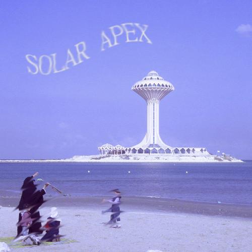 Solar Apex