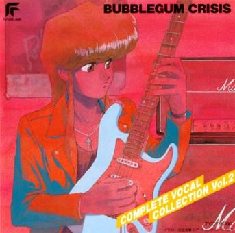 Various Bubblegum Crisis Original Soundtrack 1