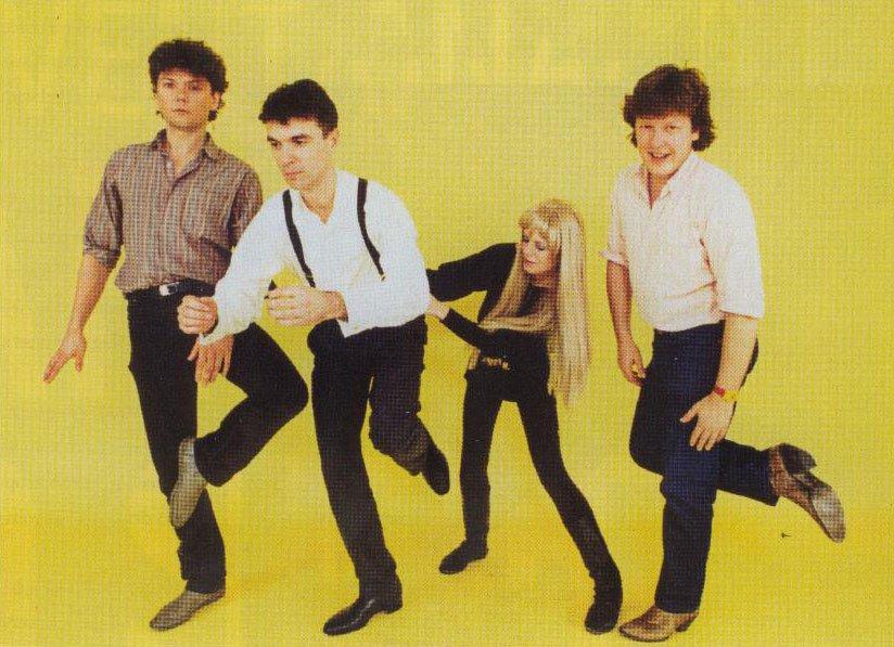 Talking Heads News | MetroLyri...