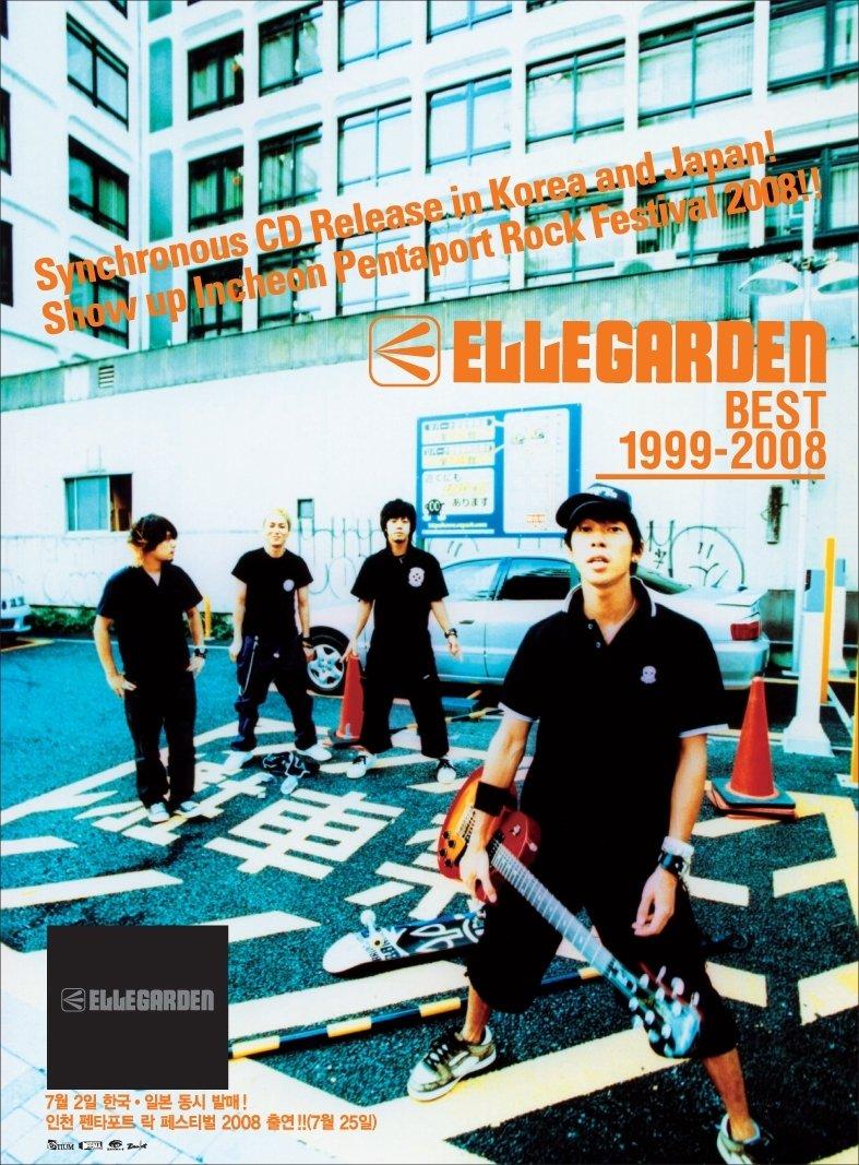 Ellegarden Pictures | MetroLyrics