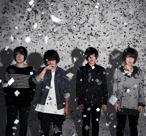 KANA-BOON Lyrics, Music, News and Biography | MetroLyrics
