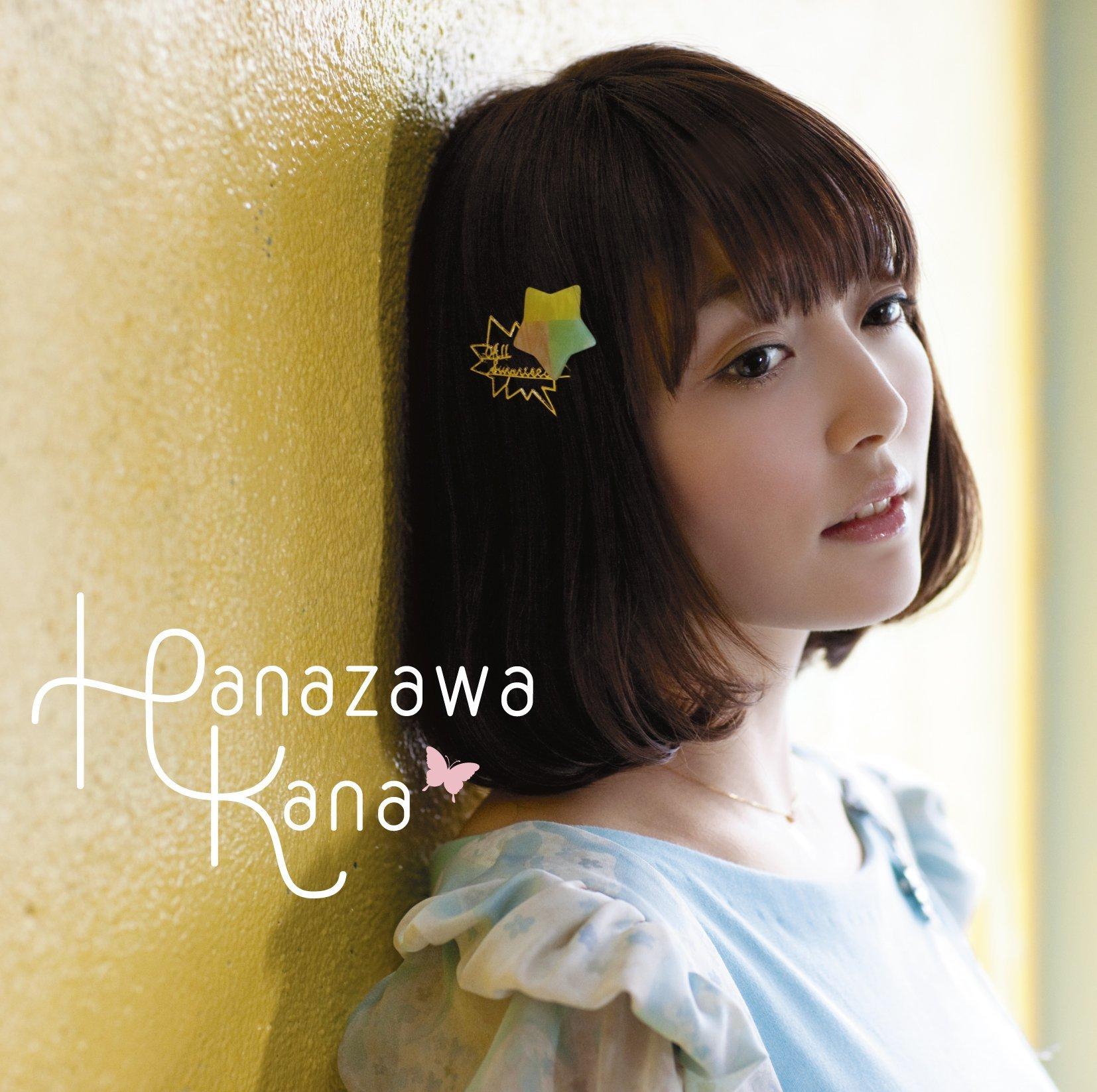 Kana Hanazawa Nude Photos 70