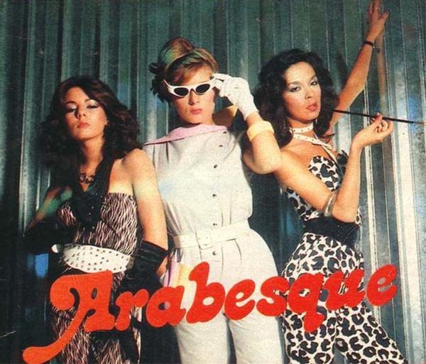 Arabesque - High Life Lyrics | MetroLyrics